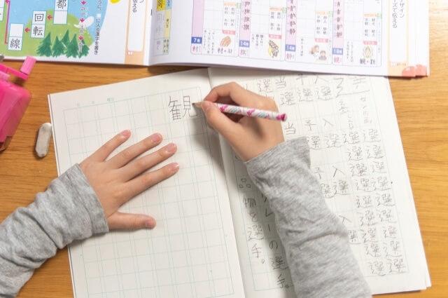 百字帳に宿題している