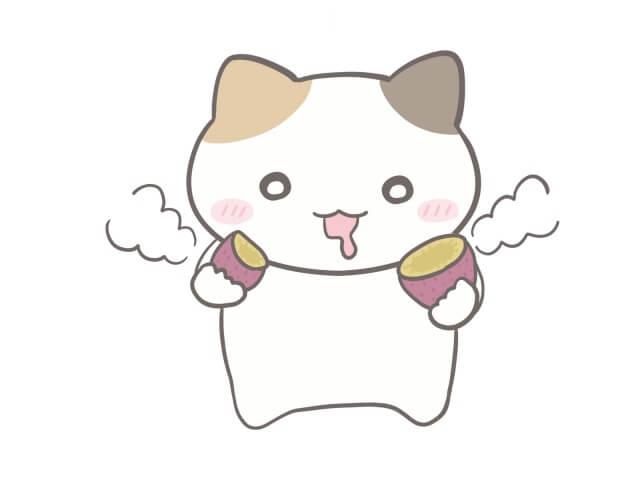 猫 焼き芋