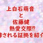 monekamishiraishi-kensatou