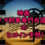 movie99-9-leadingactress