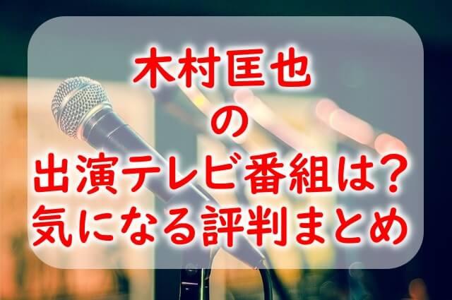 Kyoya Kimura-voice actor