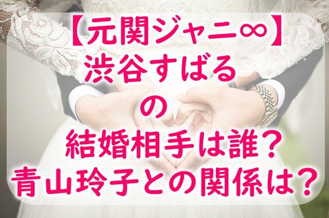 結婚した新郎新婦のハート型の手