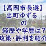 富山県高岡の高岡大仏