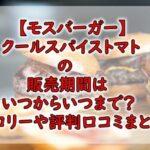 木のお皿の上のハンバーガー